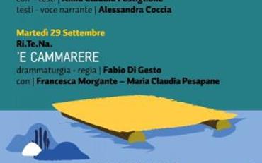 Teatro Alla Deriva A Bacoli